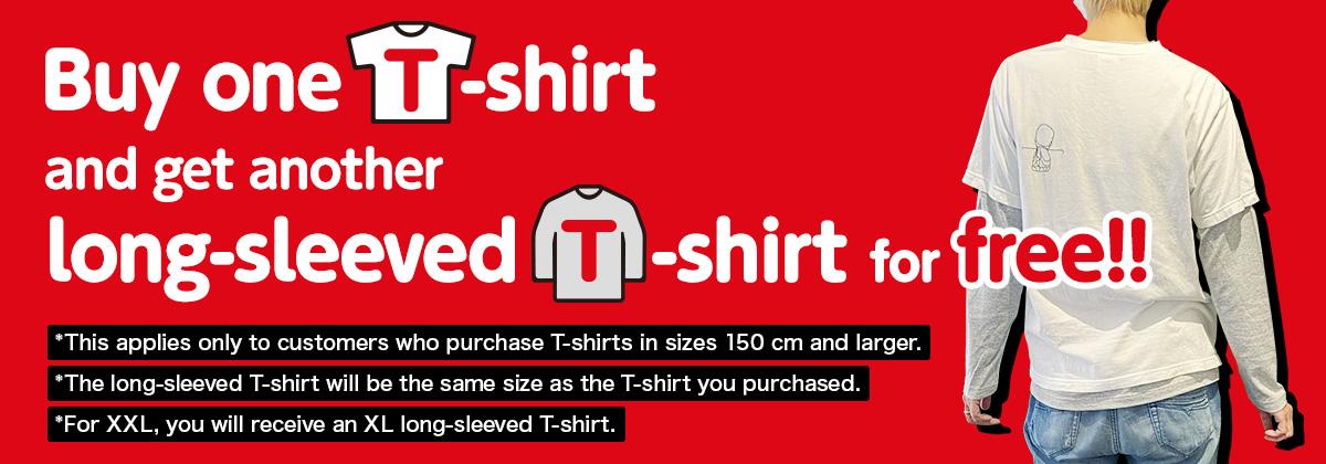 Tシャツ購入で重ね着ロンTプレゼント